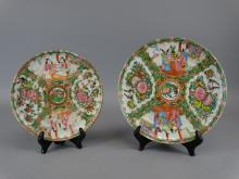 Lot of 2 Chinese Rose Medallion Plates