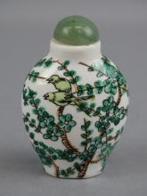 Chinese Porcelain Snuff Bottle w/ Jade Lid