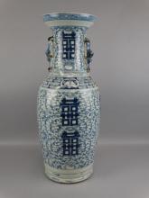 19c. Chinese B&W Vase