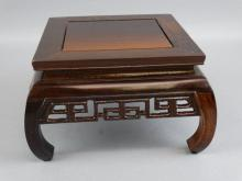 Small Rosewood Stand
