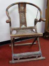 Chinese Hardwood Folding Hunter's Chair