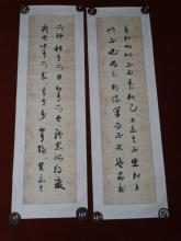 Set of 4 Calligraphy Scrolls