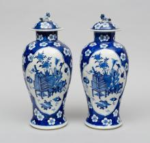 Pair of Chinese Vases with Lids, Circa 1870