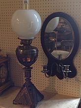 AN EDWARDIAN OIL TABLE LAMP