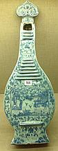 A RARE MING BLUE AND WHITE VASE