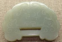 A CHINESE JADE PENDANT.
