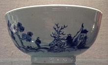 NANKING CARGO, AN 18TH CENTURY CHINESE PORCELAIN BOWL Hand painted in