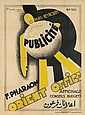 P. SOULOUMIAC (DATES UNKNOWN). PUBLICITÉ / ORIENT OFFICE. 1930. 49x36 inches, 124x92 cm. Richat Fres, Beirut.