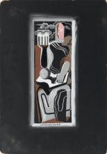 EDWARD MCKNIGHT KAUFFER (1890-1954). ARCHITECTURE. Gouache maquette. 1934. 21x15 inches, 54x38 cm.