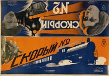 DESIGNER UNKNOWN. [SPEED N2.] 1929. 28x42 inches, 72x106 cm. Mospoligraf, Moscow.