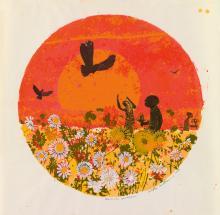 WALTER WILLIAMS (1920 - 1988) Summer Sundown.