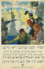 CHARLES CHAMBERS (1883-1941). [FOOD WILL WIN THE WAR.] 1918. 29x19 inches, 75x50 cm. Rusling Wood Litho., N.Y.