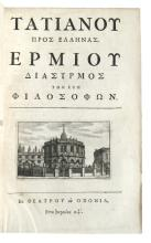 TATIAN; and HERMIAS. Tatianou oratio ad Graecos. Hermiae irrisio gentilium philosophorum.  1700