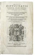 HIPPOCRATES.  Coaca praesagia.  1576