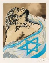 SALVADOR DALÍ Aliyah.