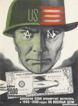 VIKTOR KORETSKY (1909-1998). [MORE THAN 2000 BILLION US DOLLARS ARE PLANNED TO SPEND IN 1985 - 1989 FOR MILIARY PURPOSES.] 1985. 25x19