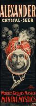 DESIGNER UNKNOWN. ALEXANDER CRYSTAL • SEER. Circa 1915. 40x14 inches, 103x36 cm. Av Yaga, Bombay.