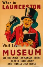 VARIOUS ARTISTS. [AUSTRALIAN TRAVEL.] Group of 6 posters. Sizes vary.