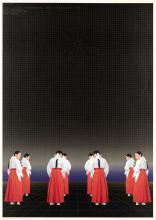 TAKAHISA KAMIJYO (1940- ). GAGAKU / UCLA ASIAN PERFORMING ARTS INSTITUTE. 1981. 40x28 inches, 103x73 cm. Toppan Printing Co. Ltd., Toky