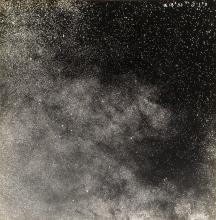 EDWARD EMERSON BARNARD. A Photographic Atlas of Selected Regions of the Milky Way. Parts I & II.