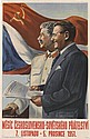 VARIOUS ARTISTS. [SOVIET - CZECH POLITICS.] Two posters. 1951. Sizes vary.