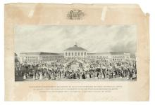 (RUSSIA.) Zhukovsky, V. A. [Image of the committed Te Deum in the square opposite the Gostiny Dvor