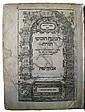 BIBLE IN HEBREW.  1566  Hamisha Humshei Torah [Megillot, Nevi'im Rishonim, Nevi'im Aharonim, Sefer Ketuvim].