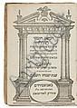 BIBLE IN HEBREW.  1631  Hamisha Humshei Torah . . . u-Nevi'im Rishonim va-Aharonim u-Khetuvim.
