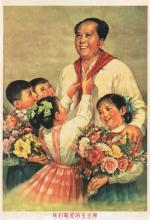 VARIOUS ARTISTS. [CHINESE PROPAGANDA / CULTURAL REVOLUTION.] Group of 36 posters. 1950s-1970s. Sizes vary, each approximately 29x20 inc