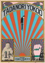 TADANORI YOKOO (1936- ). HAVING REACHED A CLIMAX AT THE AGE OF 29, I WAS DEAD. 1965. 40x29 inches, 103x73 cm.