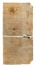 (MANUSCRIPT LEAVES.) Vellum fragment with 16 lines in Latin from Kings 16 on recto.