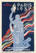 LEONETTO CAPPIELLO (1875-1942). ARTS ET TECHNIQUES EXPOSITION INTERNATIONALE / PARIS. 1937. 46x31 inches, 119x81 cm. Edimo, Paris.