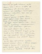 SHOSTAKOVICH, DMITRI. Autograph Manuscript, unsigned, a speech [for the Sheffield World Congress of the Supporters of Peace], in Russia
