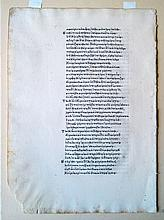 HOMER.  [Works, in Greek.]  Single leaf from a paper copy.  1488-89