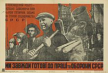 I.I. LYSENKO (DATES UNKNOWN). [WE ARE ALWAYS READY TO WORK FOR DEFENSE OF THE USSR.] 1932. 14x20 inches, 35x52 cm.