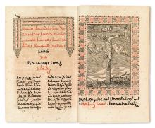 LITURGY, MARONITE.  Officia Sanctorum juxta Ritum Ecclesiae Maronitarum . . . Pars Hyemalis [Aestiva]. 2 vols. in 4. 1656-66