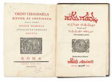 LITURGY, SYRO-MALABAR.  Ordo Chaldaicus rituum et lectionum [Missae Beatorum Apostolorum] juxta morem ecclesiae Malabaricae. 1775-74