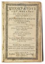 HIPPOCRATES. Oi Aphorismoi . . . Aphorismi.  1633