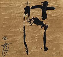 ANTONI TÀPIES Antoni Tàpies in Print by Deborah Wye.