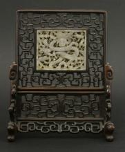 A small jade Table Screen