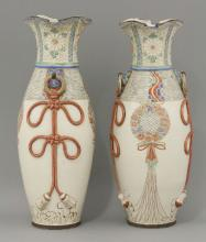 A pair of Kyoto Vases