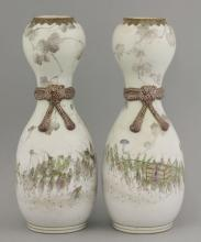 A pair of double gourd Vases