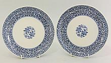 A pair of Arita blue and white Plates, c.1750,