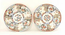 A pair of Imari Dishes, c.1880, each typically