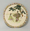 A Kinkozan Dish, c.1920, enamelled and gilt with a