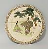 A Kinkozan Dish, c.1920, enamelled and gilt with a