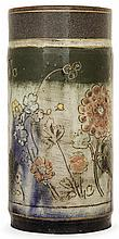 ERNEST CHAPLET (1835-1909) - HAVILAND & Cie A cylindrical enamelled stoneware vase, decoration possibly by Edouard Dammouse, Paris, 188