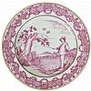 A Qianlong dish, China, 18th century. DIAM. 23 cm DIAM. 9 1/16 IN.