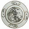 A Qianlong porcelain dish, China, 18th century. DIAM. 23 cm DIAM. 9 1/16 IN.