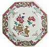 A Qianlong octogonal dish, China, 18th century. DIAM. 39 cm DIAM. 15 3/8 IN.